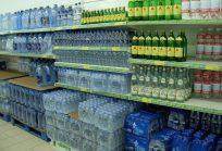 Eurospin ritira acqua dal supermercato per contaminazione: ecco cosa guardare nell'etichetta